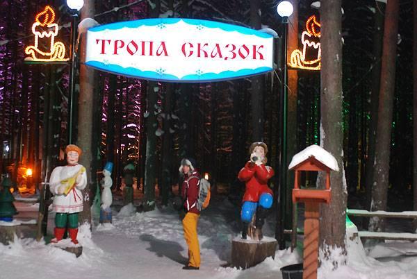 Вотчина Деда Мороза в Великом Устюге тропа сказок фото