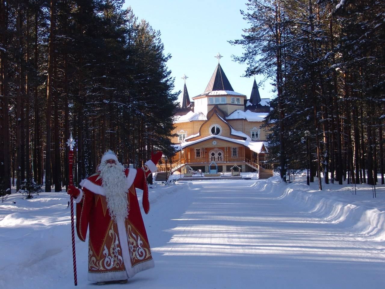 Вотчина Деда Мороза в Великом Устюге фото
