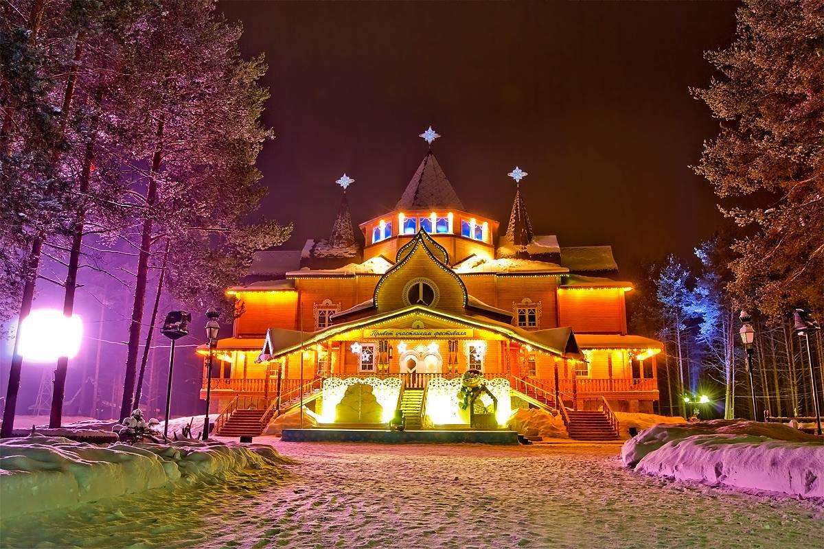 Фото Вотчина Деда Мороза в Великом Устюге