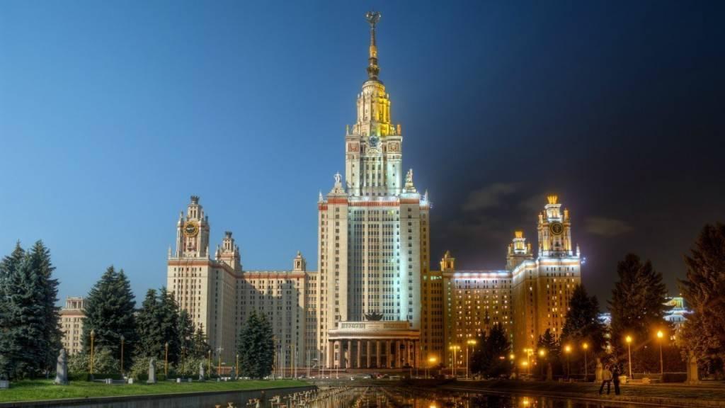 Главное здание МГУ им. Ломоносова, Москва фото