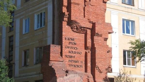 Дом Павлова Волгоград достопримечательности фото