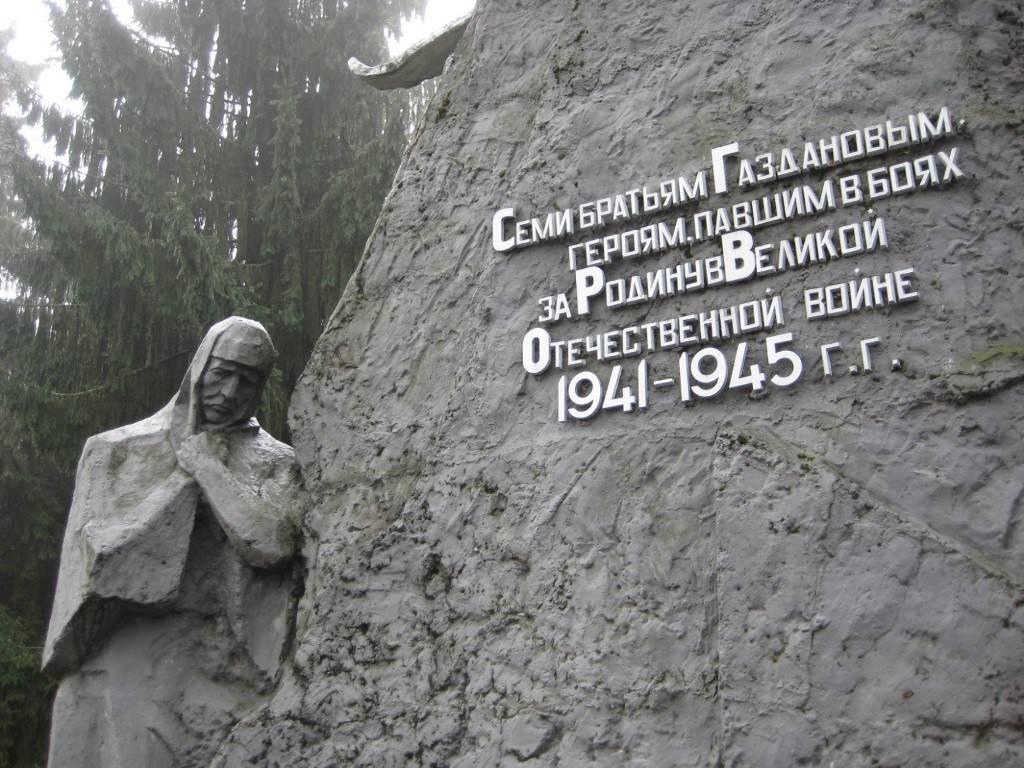 Обелиск семи братьям Газдановым Северная Осетия фото