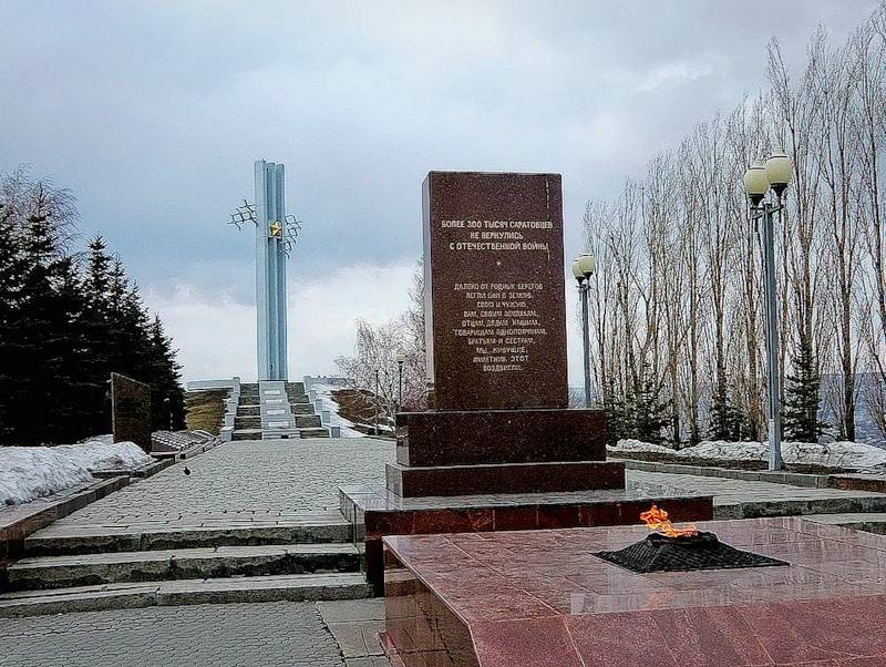 Парк победы Саратов фото