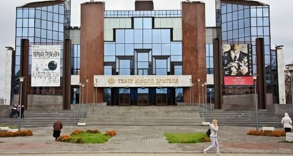 Театр Юного Зрителя Саратов фото