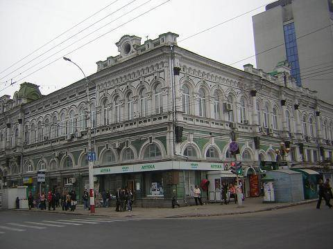 Торговый пассаж Лаптева Саратов фото