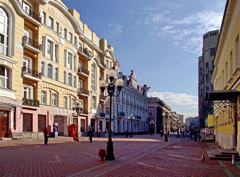 Улица Арбат Москва фото