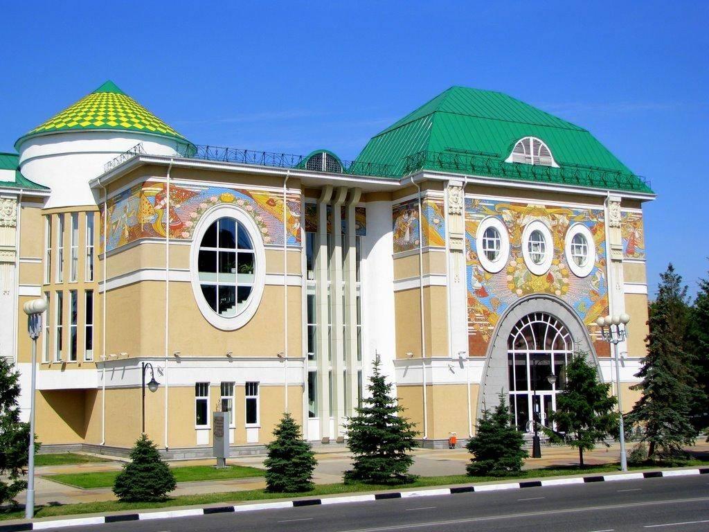 Государственный художественный музей Белгорода фото