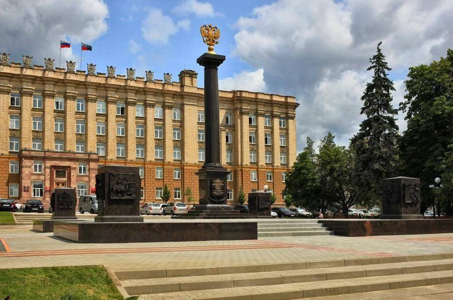 Стела «Город воинской славы» в Белгороде фото