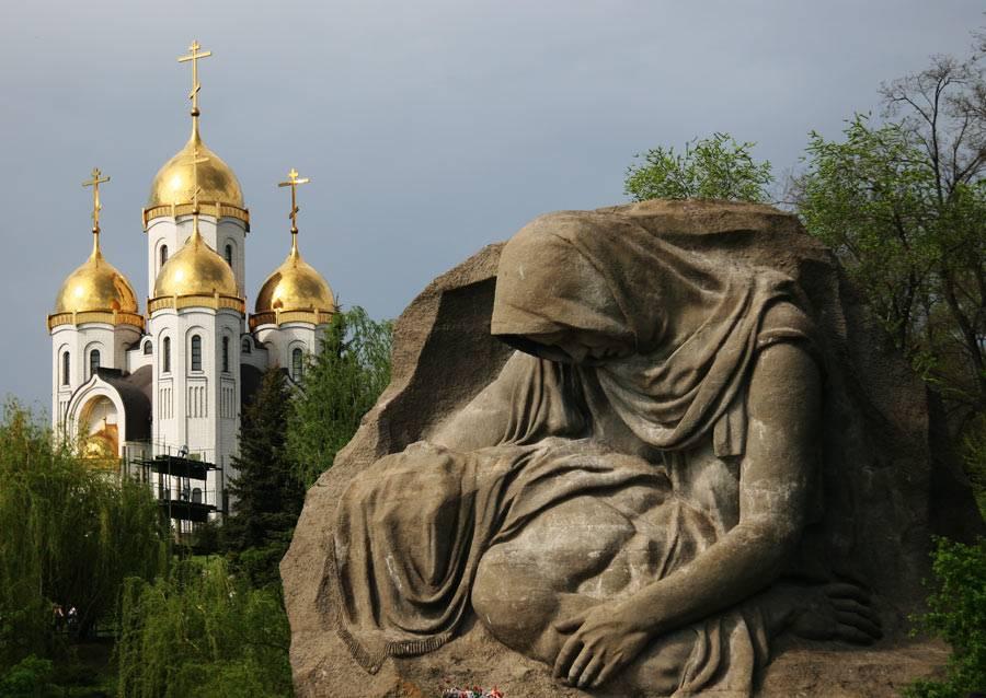 Монумент скорбящей матери