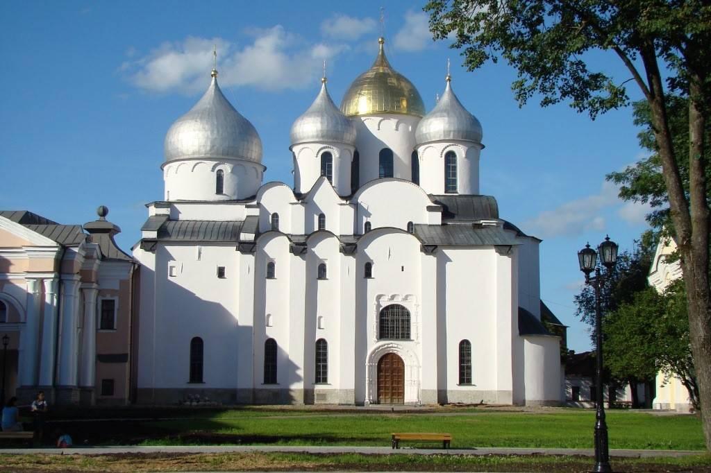 Собор Святой Софии, Великий Новгород