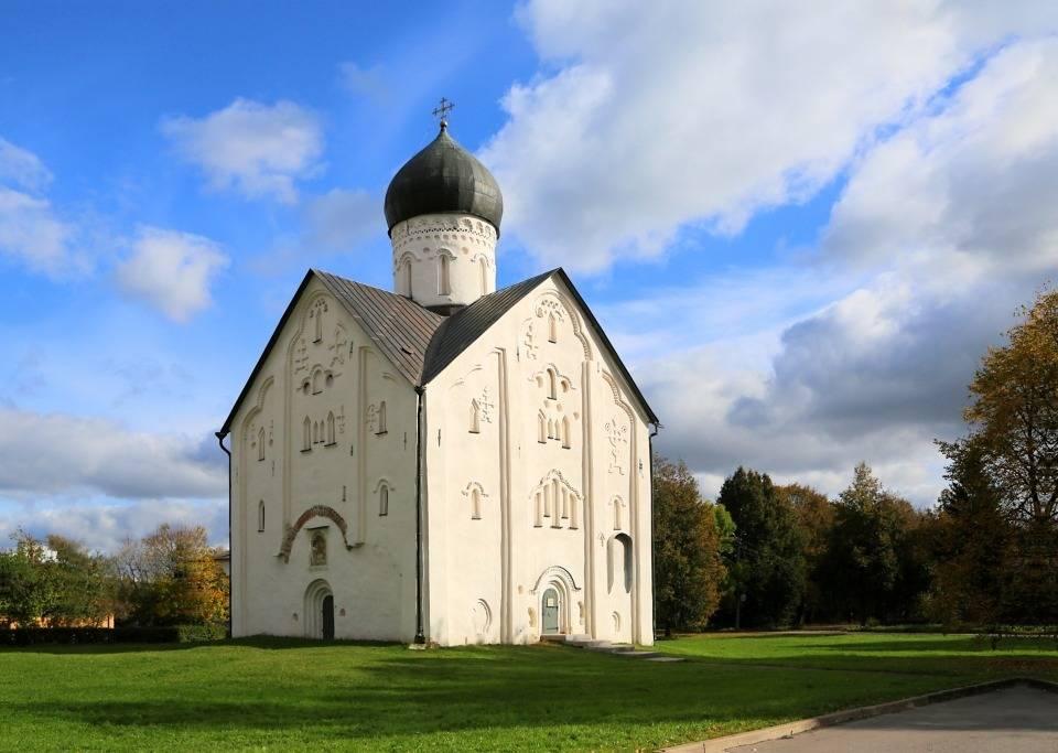 Церковь Спаса Преображения в Великом Новгороде
