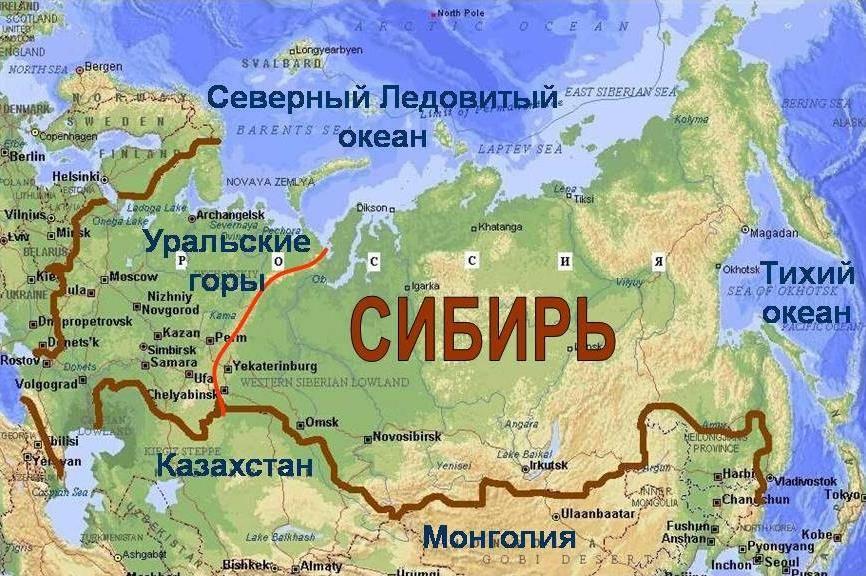 Где находится Сибирь на карте России