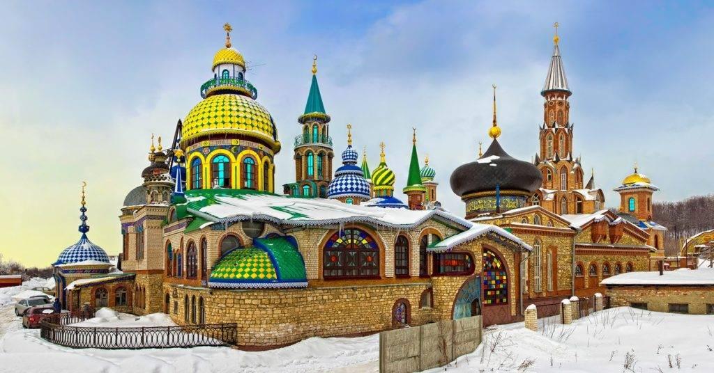 Вселенский храм в Казани фото