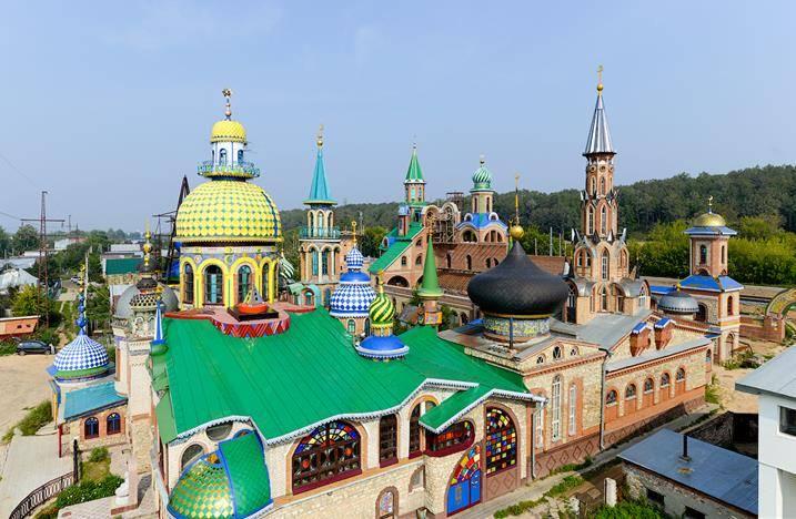 Храм всех религий Казань Россия