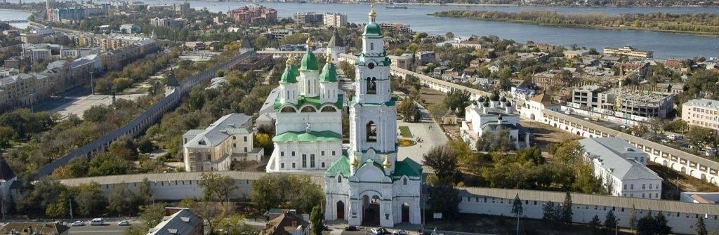Астраханский Кремль фото